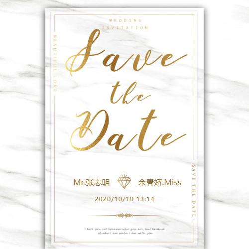 高端大理石欧式轻奢婚礼邀请函结婚请柬