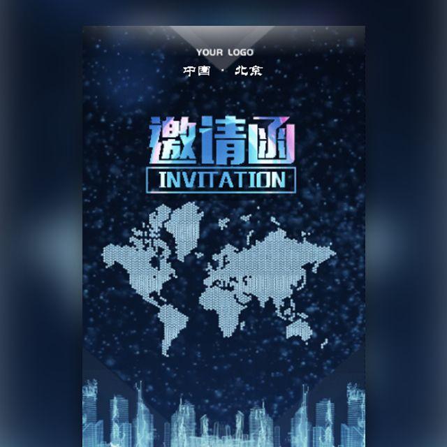 蓝色高端炫酷视频科技商务通用邀请函