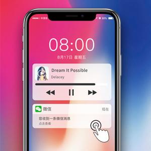 创意七夕情人节日促销520微信互动产品促销活动