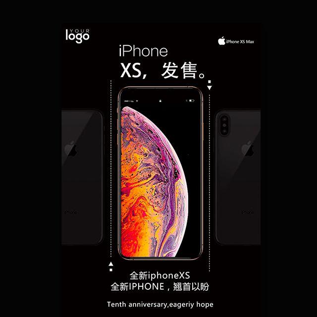 苹果发布会IphoneXS新机上市IphoneXR手机店促销