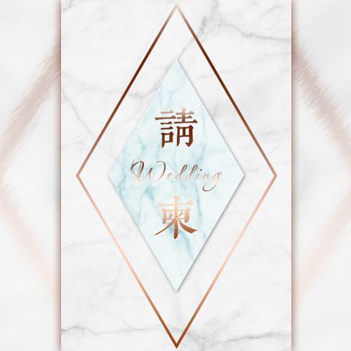 大理石素雅清淡婚礼请柬婚宴邀请函