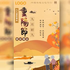 重阳节送给家人祝福贺卡
