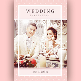 快闪婚礼请柬微信互动祝福贺卡