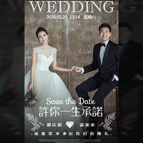 高端轻奢婚礼请柬韩式大气婚礼邀请函结婚邀请函