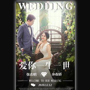 高端唯美婚礼请柬韩式大气轻奢婚礼邀请函结婚请帖