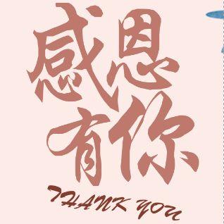 插画创意感恩节画中画祝福贺卡相册