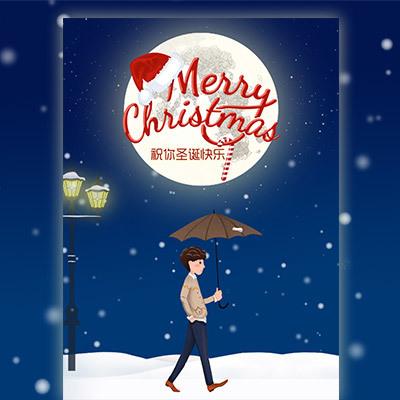 创意暖心长页面圣诞节语音祝福一个人的圣诞节