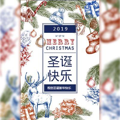 手绘圣诞节语音祝福贺卡弹幕祝福企业宣传促销