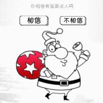 创意快闪模拟来电圣诞节祝福与圣诞老人合影促销宣传