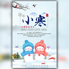 小寒传统二十四节气冬季养生