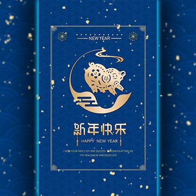 2019猪年大吉新年祝福企业公司拜年春节新春贺卡贺岁