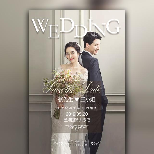 高端韩式轻奢婚礼邀请函冬季飘雪唯美浪漫结婚请柬
