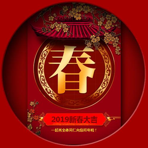 一镜到底春节恭喜企业贺喜拜年祝福