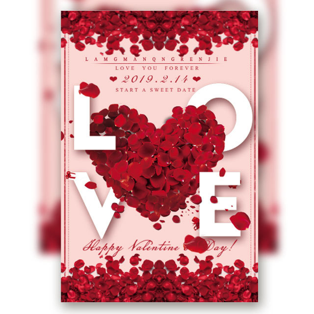 七夕情人节情侣相册纪念册求婚表白相册结婚周年相册