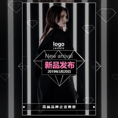快闪高端时尚服饰品牌宣传画册企业宣传