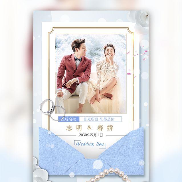快闪清新高端大气韩式婚礼邀请函请柬请帖婚庆婚纱照