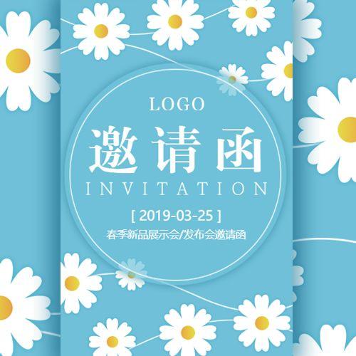 蓝色小清新简洁时尚邀请函春季新品发布会
