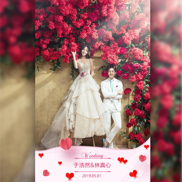 韩式小浪漫结婚邀请函