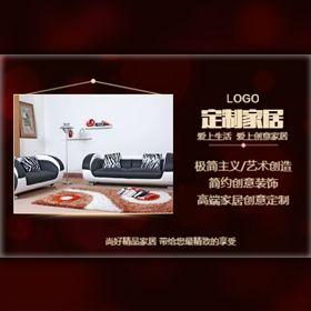 横版家居建材产品宣传画册图集