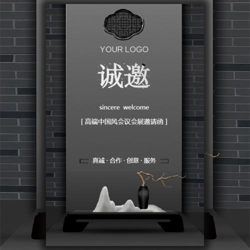 黑色高端大气奢华邀请函发布会