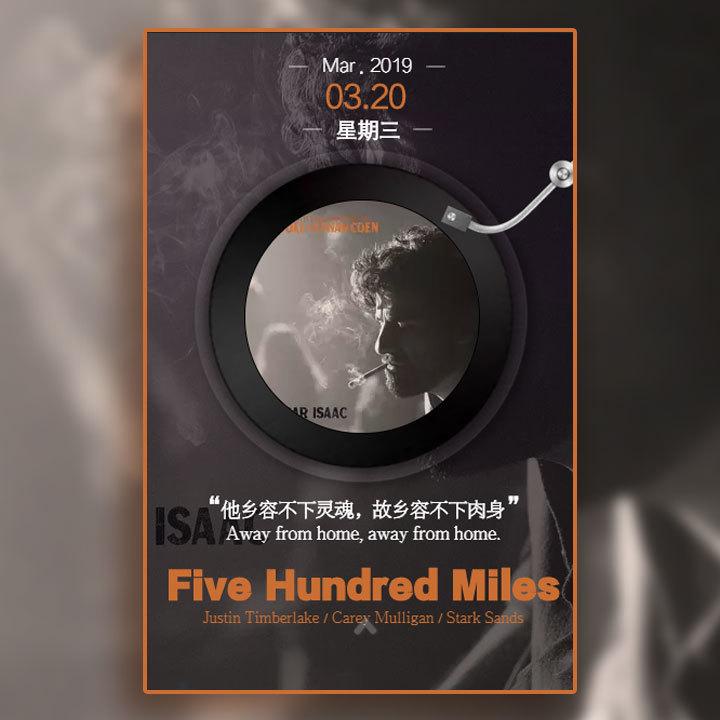 音乐心评Five Hundred Miles