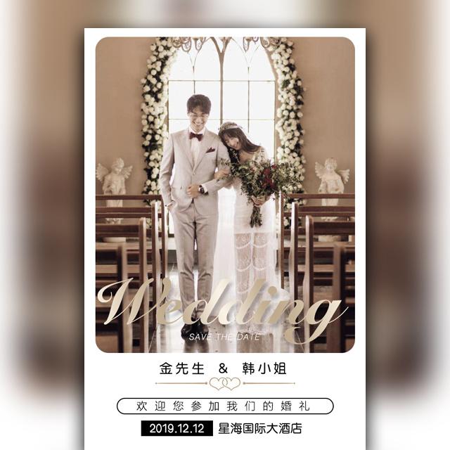 高端韩式轻奢婚礼邀请函结婚请柬婚宴宣传
