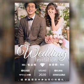 唯美清新婚礼请柬邀请函结婚邀请
