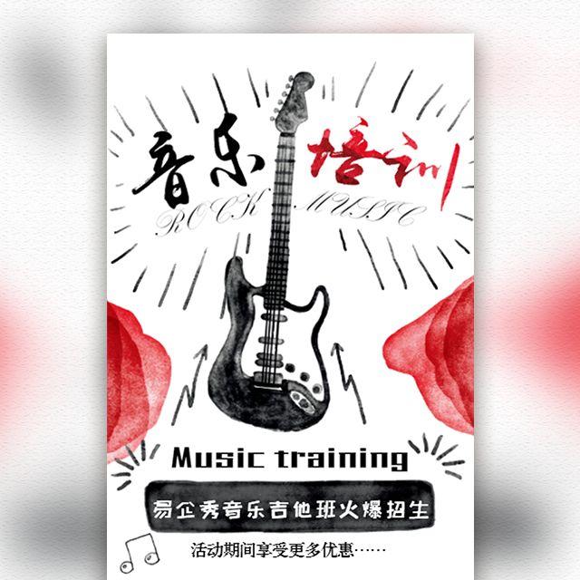 音乐声乐艺术培训吉他培训招生