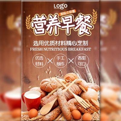 清新营养早餐健康餐儿童套餐宣传介绍活动促销