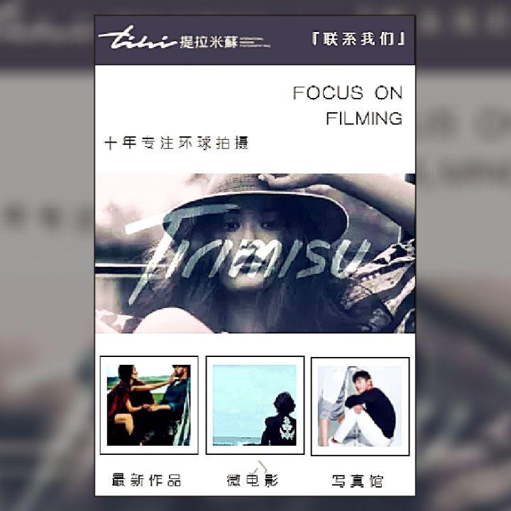婚纱摄影企业微网站公司宣传