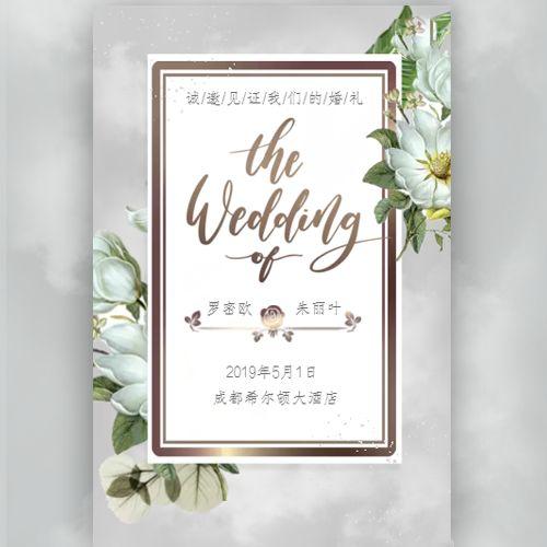 高端大气时尚清新快闪花朵婚礼请柬婚礼邀请函