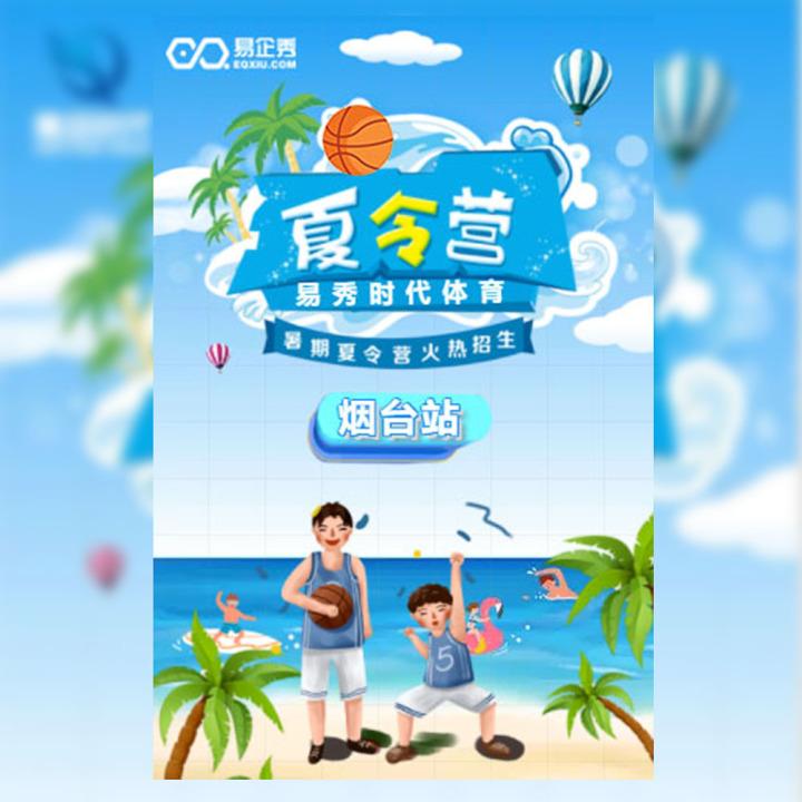 2019暑期夏令营火热招生