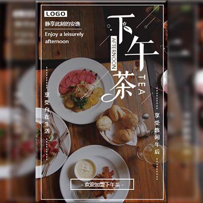 清新饮品店招商加盟开业宣传茶饮冷饮店创业加盟