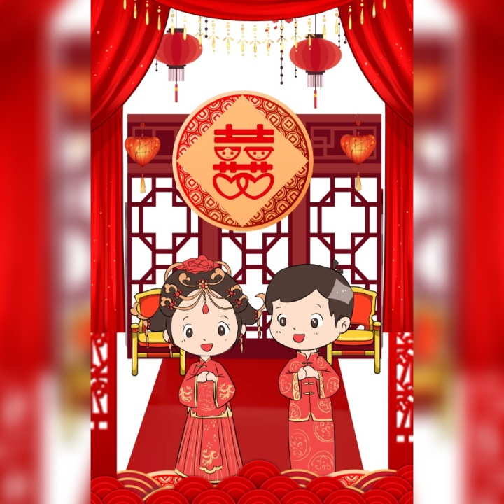 喜庆红色中式婚礼邀请函