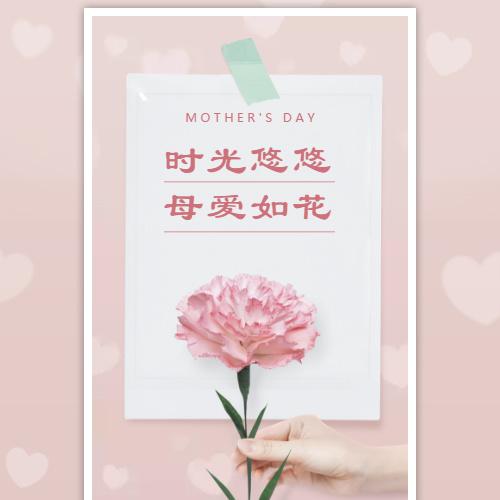 温馨母亲节祝福贺卡