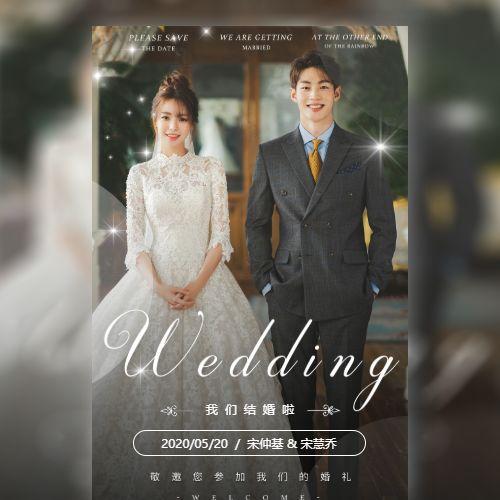 快闪高端时尚轻奢唯美韩式婚礼请柬时尚结婚请帖