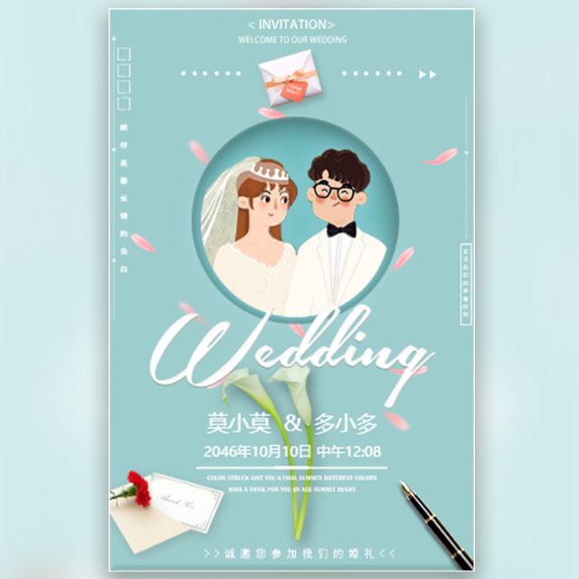 快闪ONLY清新唯美婚礼高端文艺韩系童话高端婚礼