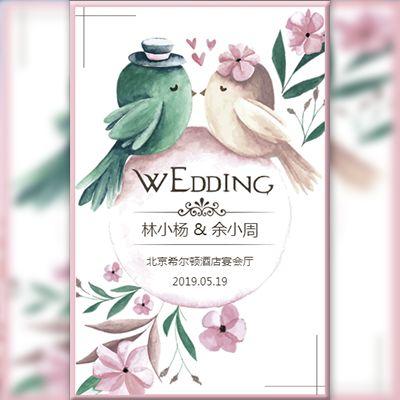 温馨婚礼请柬结婚邀请函婚礼相册