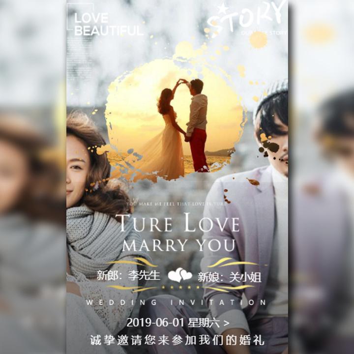 高端时尚小清新结婚邀请函