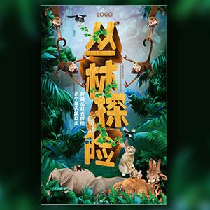 炫酷快闪青少年军事夏令营野营丛林探险军旅体验