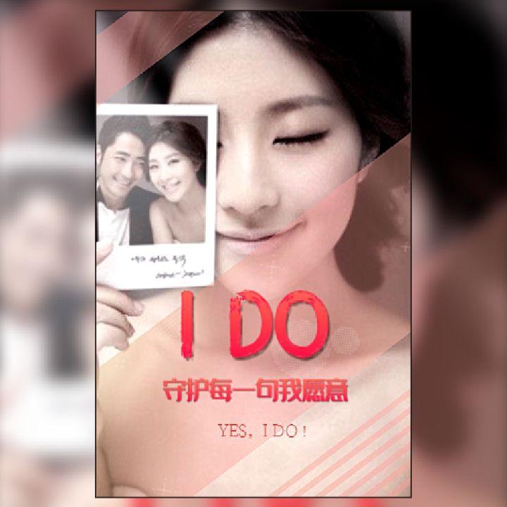 每日一词INS婚礼邀请函之IDO