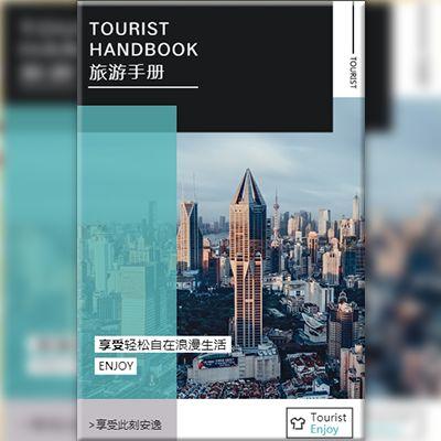 节日旅游介绍旅行社宣传介绍景点相册