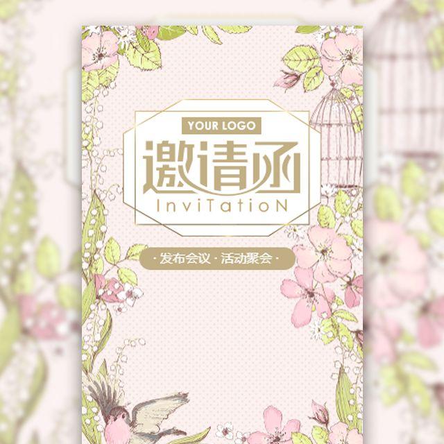 清新唯美粉色精致花鸟邀请函