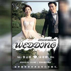 高端时尚婚礼请柬邀请函结婚邀请
