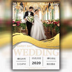 快闪韩式大气婚礼请柬邀请函结婚邀请