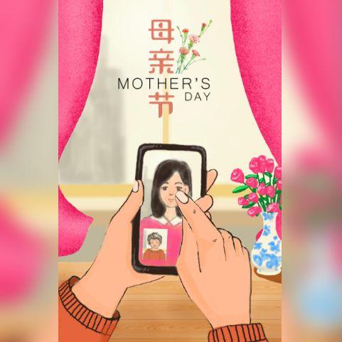 母亲节画中画祝福店铺商城活动促销