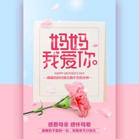 母亲节祝福贺卡512母亲节祝福相册