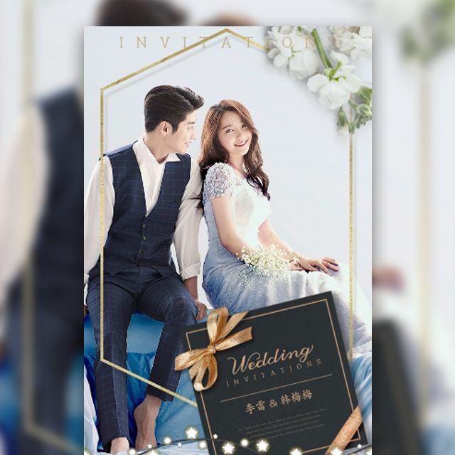 唯美文艺清新浪漫韩式婚礼邀请函请柬