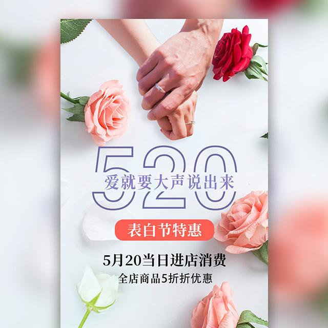 520小清新情人节礼物定做
