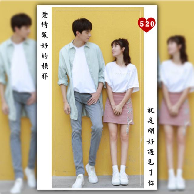 520浪漫情侣恋人语音表白恋爱相册